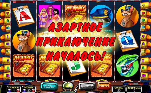 Приложения вконтакте игровые автоматы интернет играть слот автоматы демо баланс